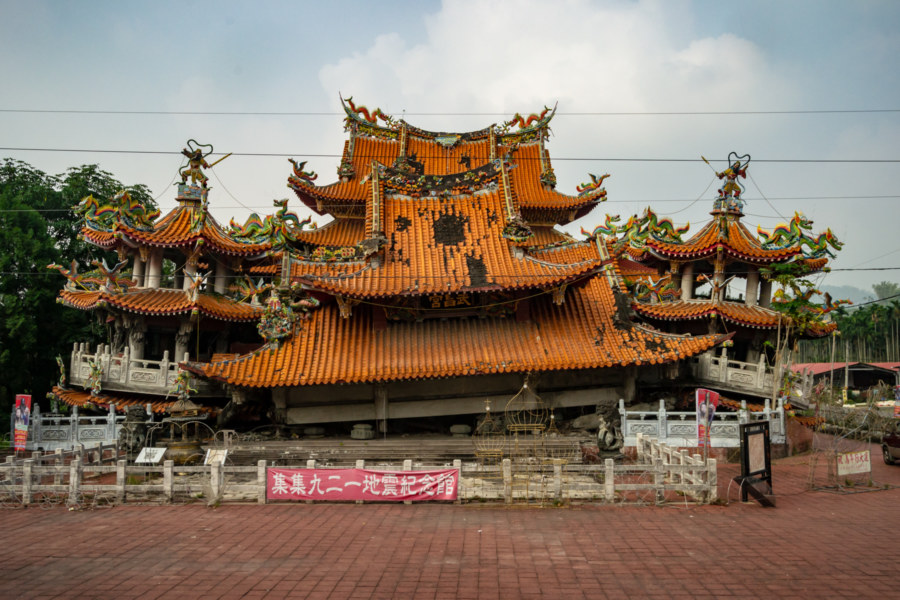 Wuchang Temple 921 Memorial