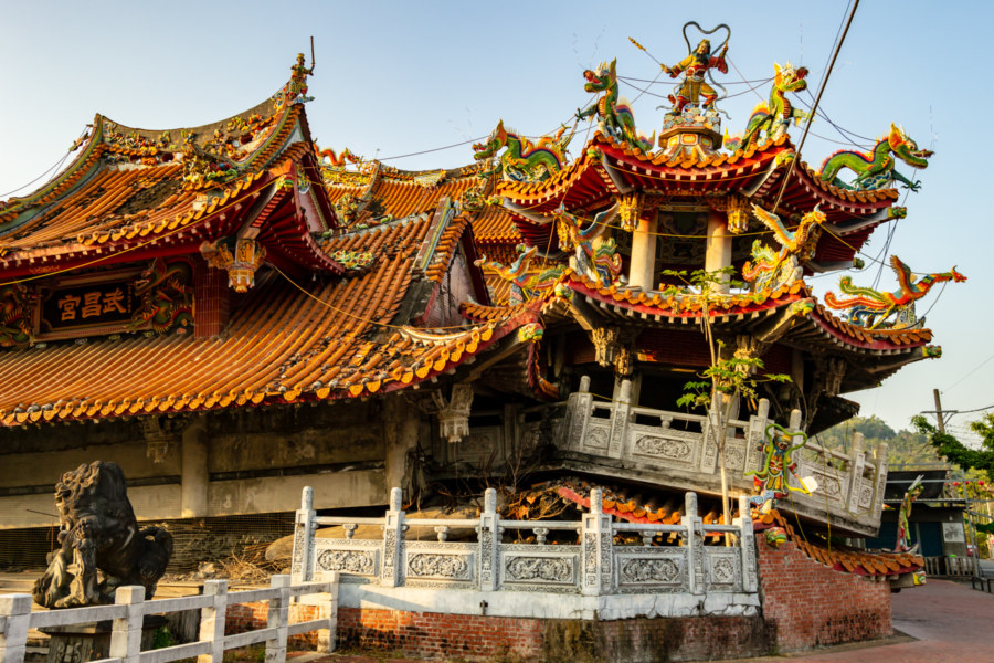 Disaster Tourism at Wuchang Temple