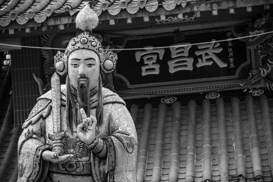 Xuan Wu Statue at Wuchang Temple