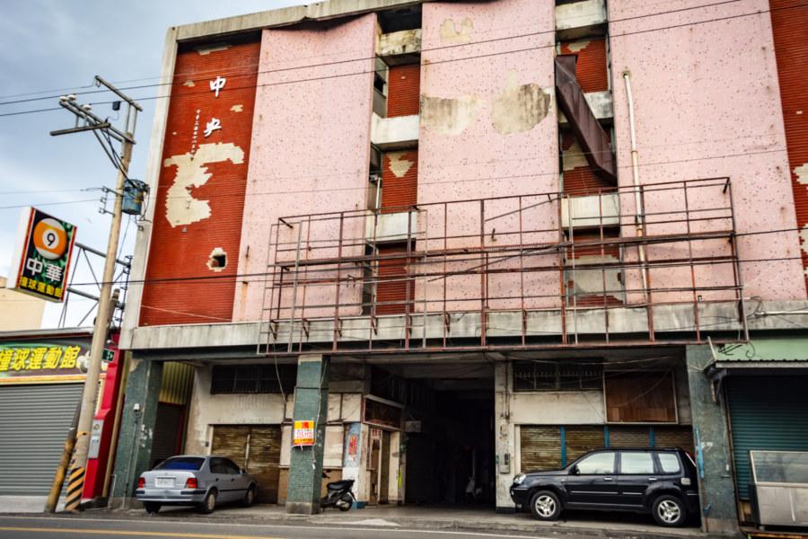 Initial Exterior Shot of Zhongyang Theater in Guanmiao
