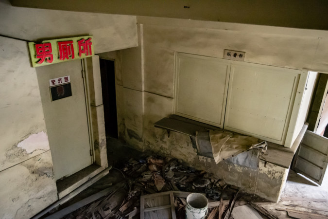 Men's Room and the Snack Bar at Zhongyang Theater