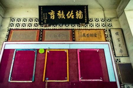 A Wall of Intriguing Plaques at Zhongyang Theater