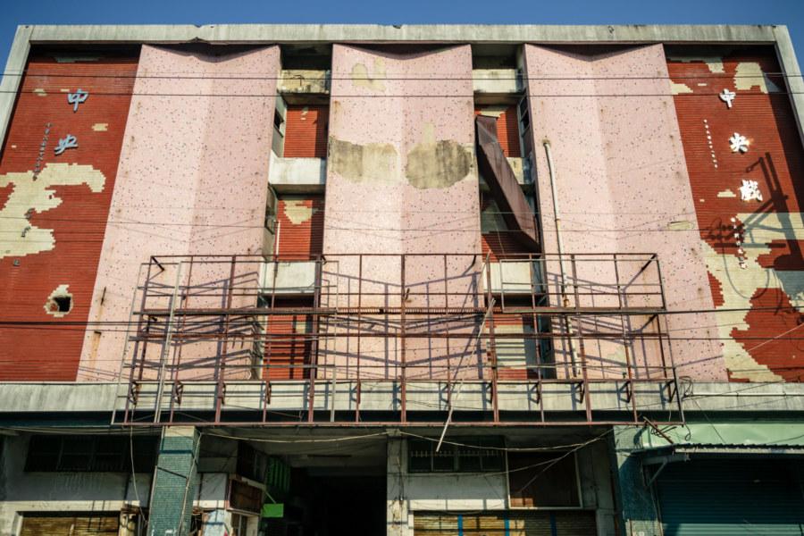 Zhongyang Theater Exterior