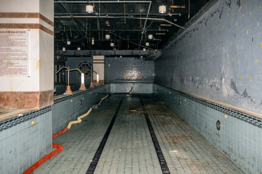 Former Pool at the Stanton Club