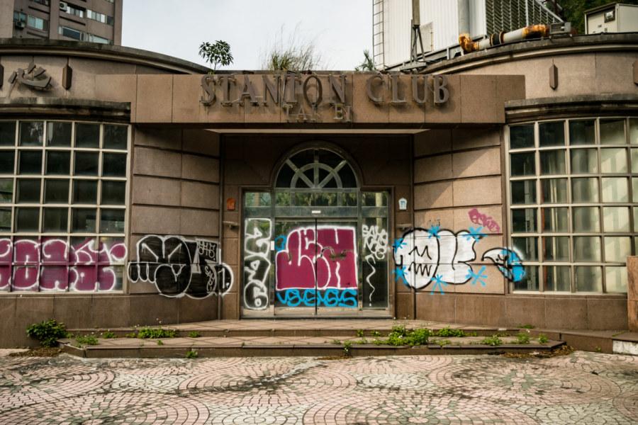 Stanton Club 2016