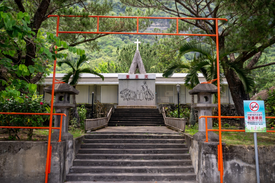 Former Shinto Shrine in Chongde, Hualien