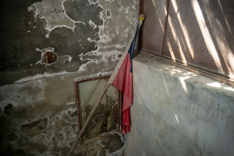 ROC Flag in a Guanshan Stairwell