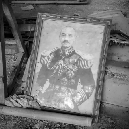 A Famous Portrait of Chiang Kai-Shek, Desaturated
