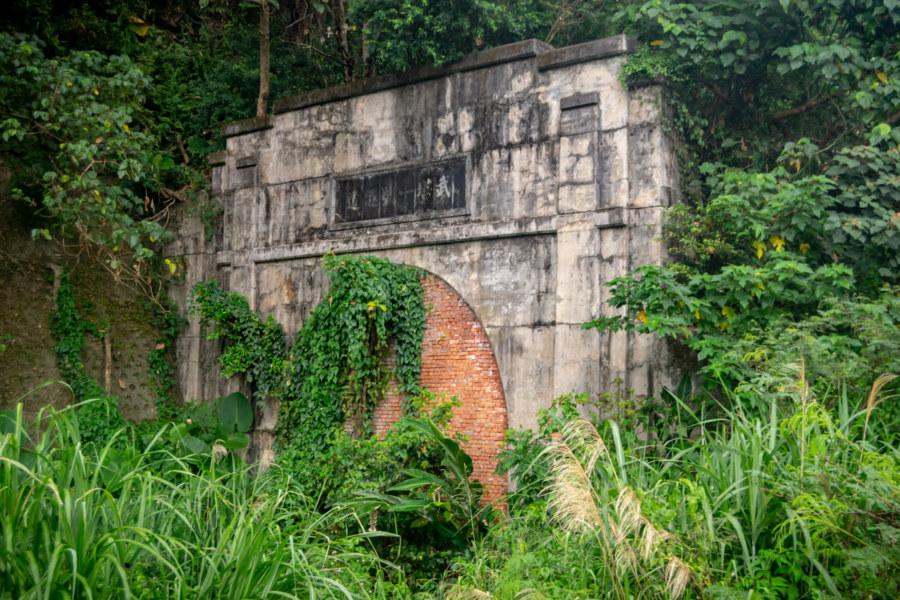 Old Wuta Railway Tunnel #1
