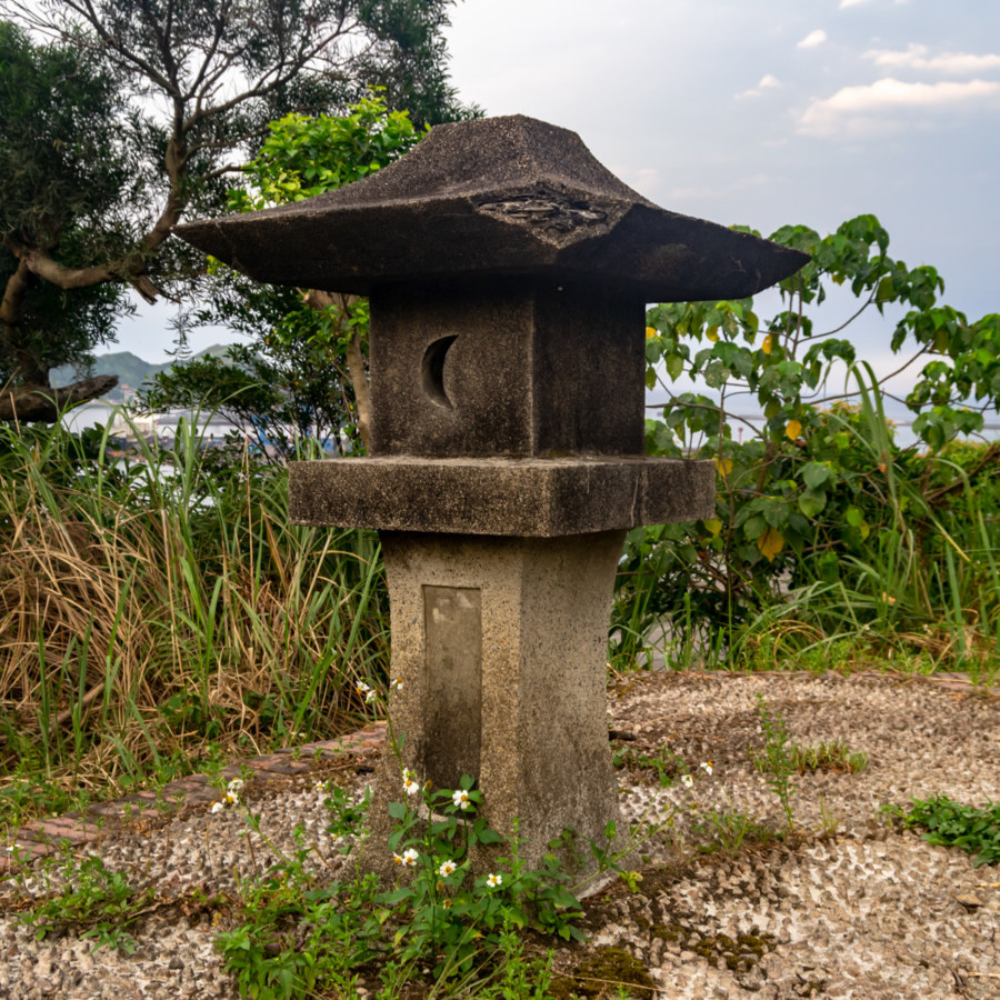 Stone Lantern on a Su'ao Hilltop