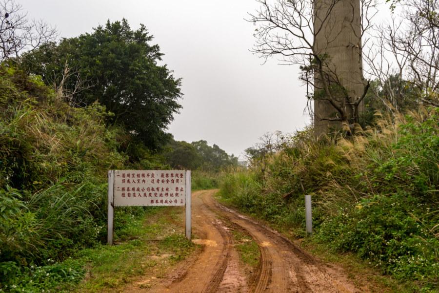 Access Road at Shengtai Brick Factory