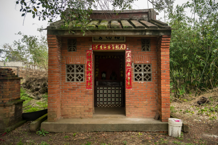 Land God Shrine at Shengtai Brick Factory
