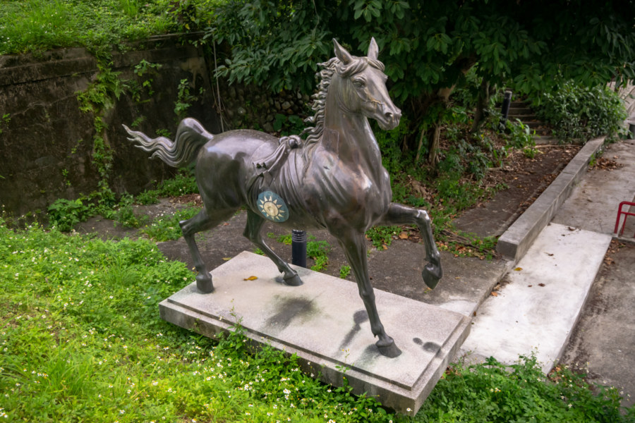 A Bronze Japanese Horse at the Former Hualien Shinto Shrine