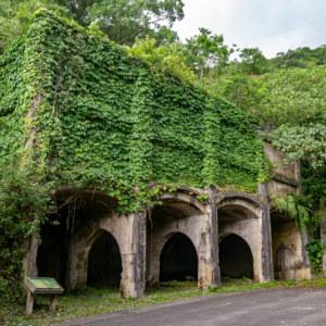 Abandoned Loading Dock at Guofu Mine, Hualien