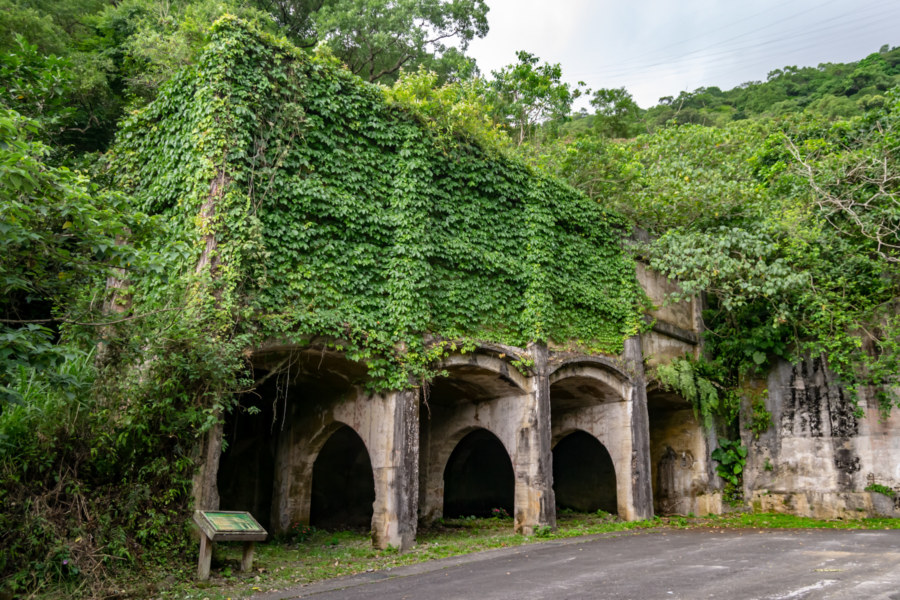 Abandoned Loading Dock at Guofu Mine, Hualien