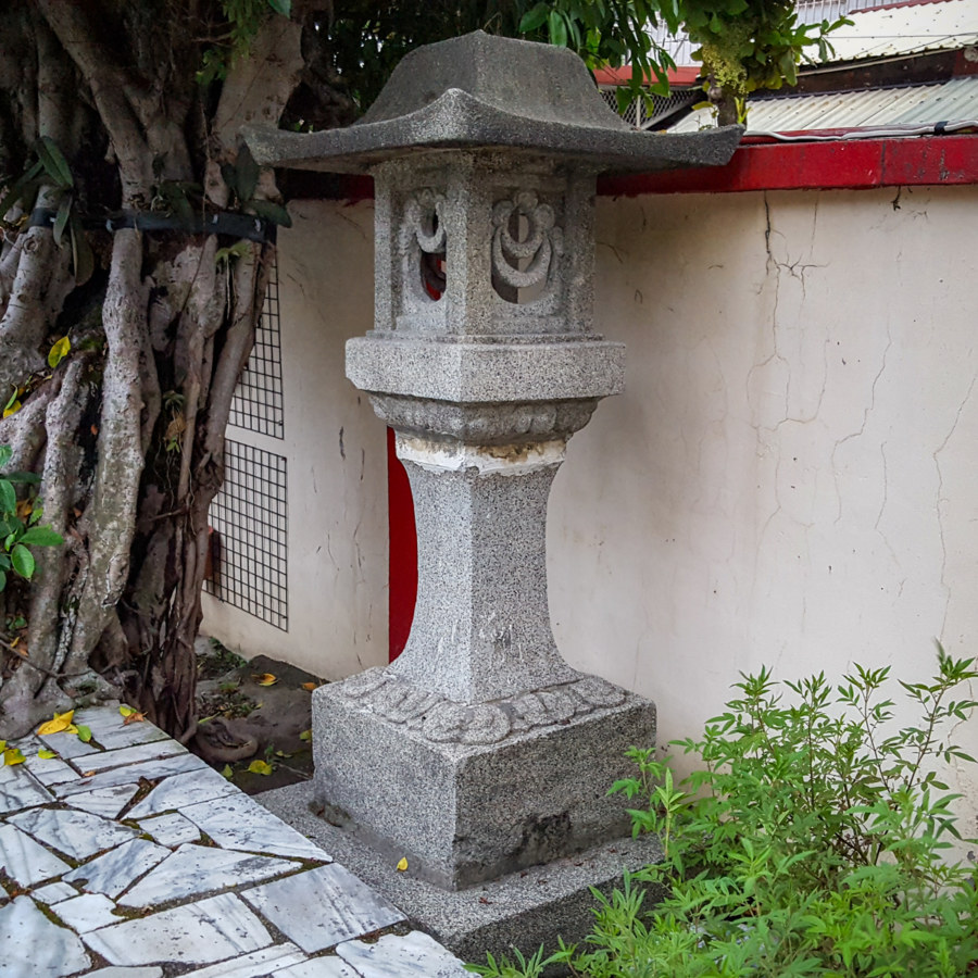 Stone Relic of an Inari Shrine in Hualien City