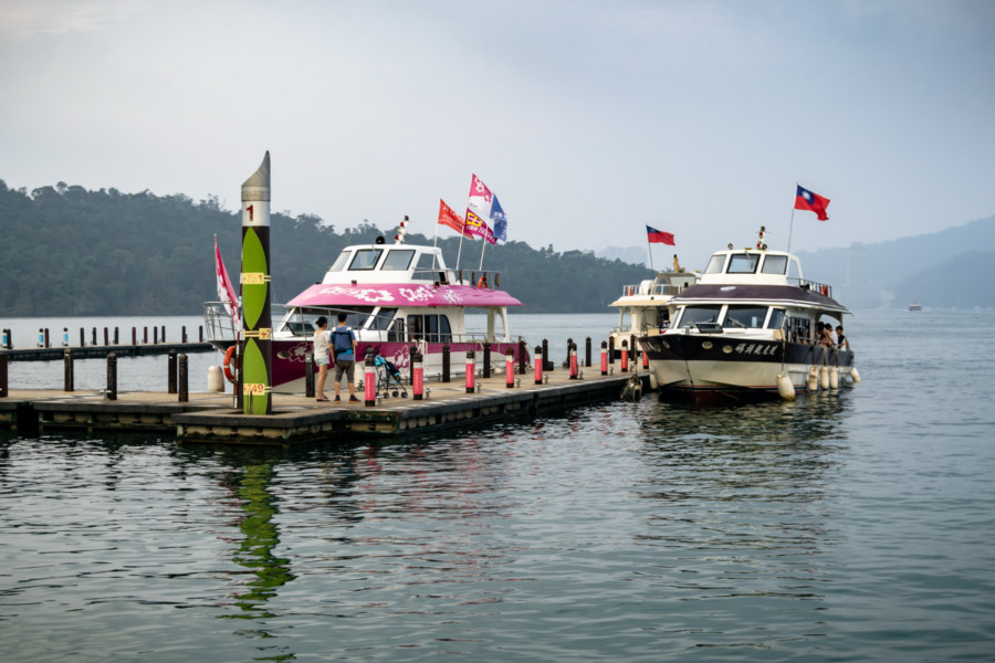 Coming Into Harbour at Ita Thao Village