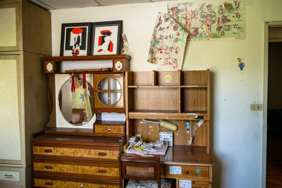 A Studious Bedroom