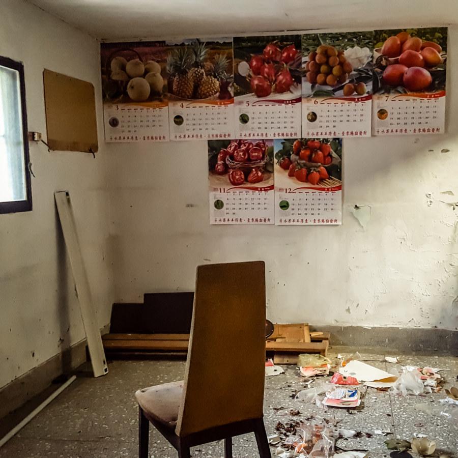 Fruit Calendar Room