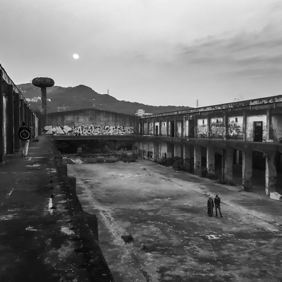Moonrise Over Shulin Factory