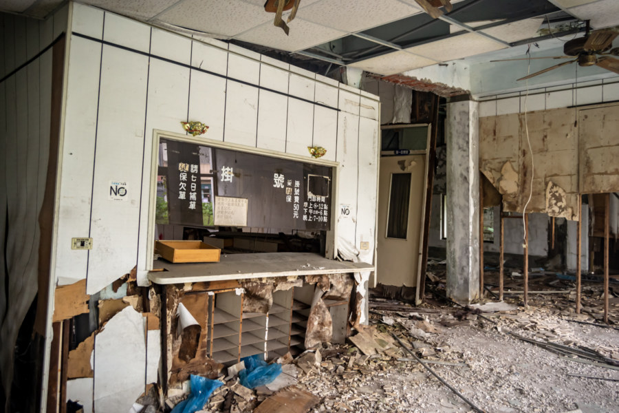 Oblique View of the Front Desk at an Old Hospital