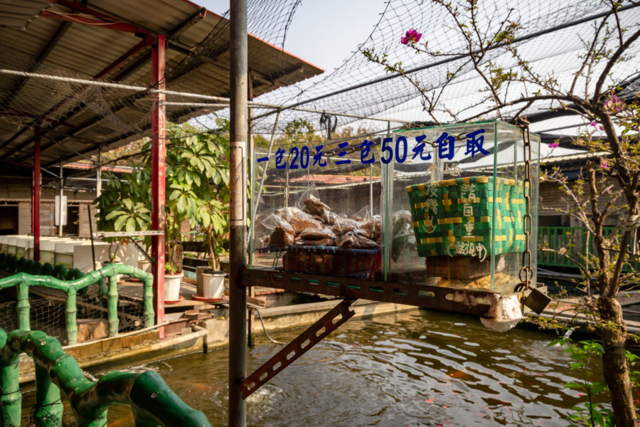 Fish Food For Sale in the Changhua Shell Temple