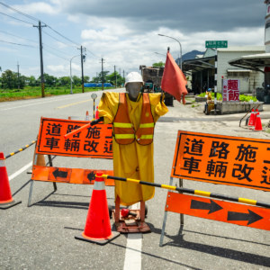Taiwanese Roadwork Dummy in the Huadong Valley