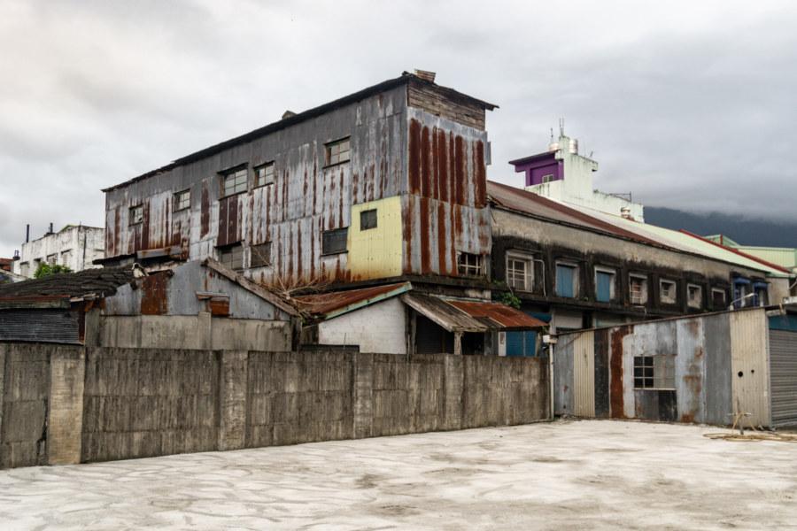 The Former Taifa Theater