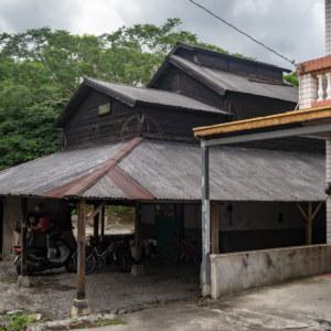Zhong Family Tobacco Barn, Nanhua Village