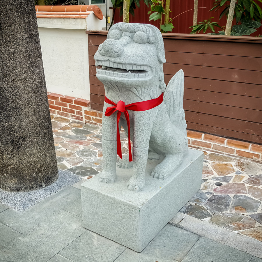 Stone Guardian in Fengtian Immigrant Village