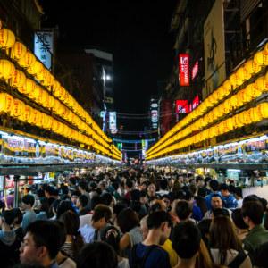 The Famous Lanterns of Miaokou Night Market
