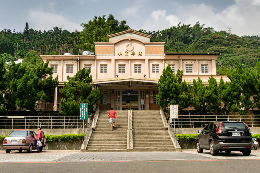 Shuili Railway Station