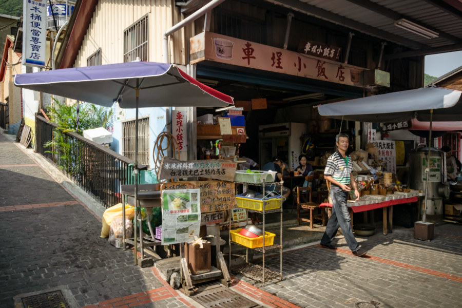 Famous Wooden Lunchbox Shop in Checheng
