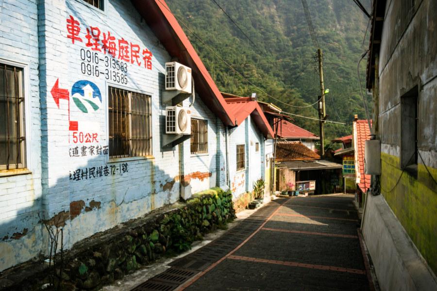 Checheng Main Street