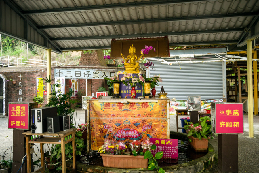 Four-Faced Buddha Shrine at the Thirteen Eye Kiln in Jiji