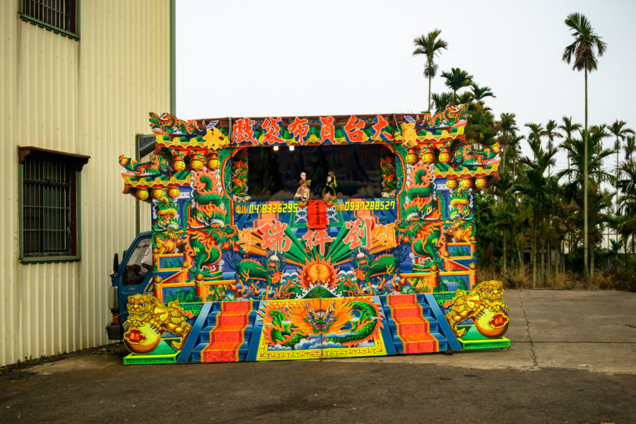Puppet Show at Fushan Temple on the Edge of Nantou