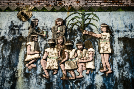 Indigenous Mural in Renlun Village