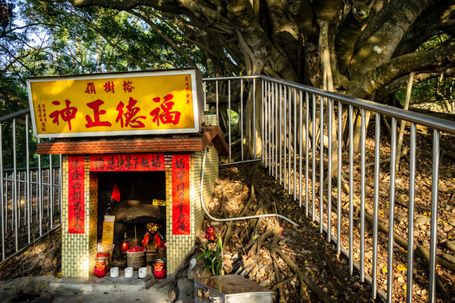 Land God Temple on Banyan Tree Ridge
