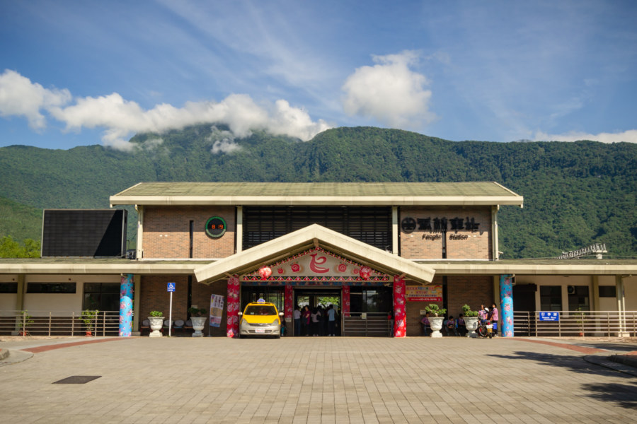 Fenglin Station