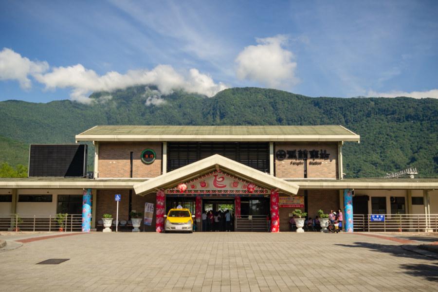 Fenglin Station