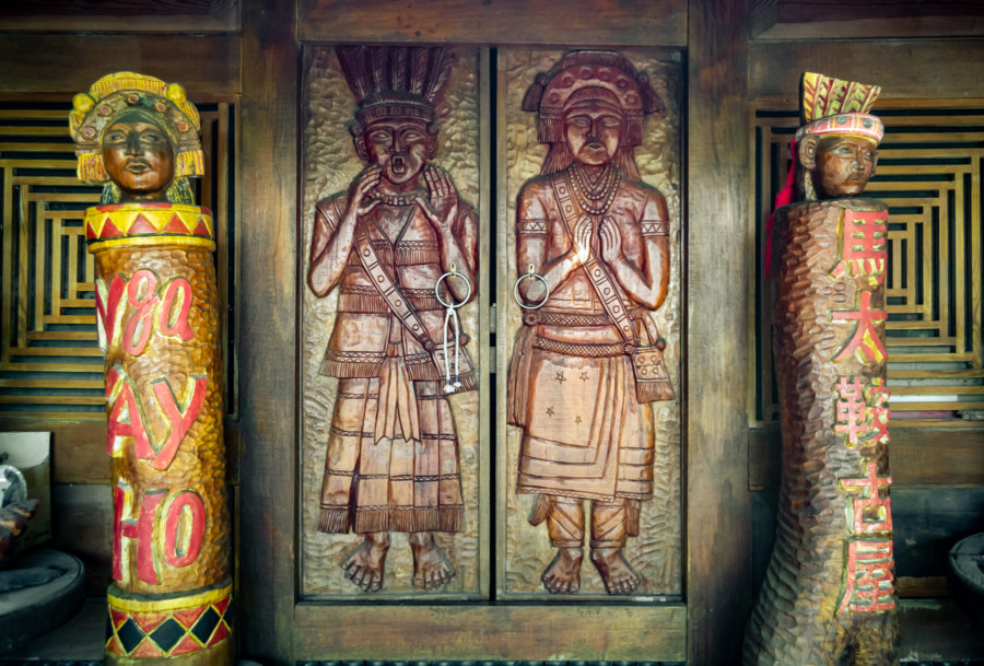 Woodcarvings at the Matai'an Old House