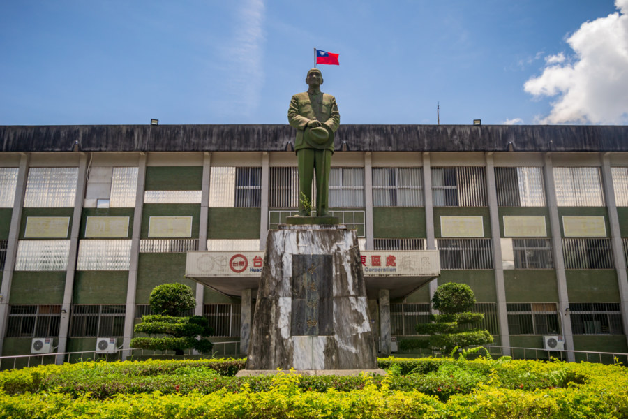 Chiang Kai-Shek Statue in Front of the Hualien Sugar Factory Off