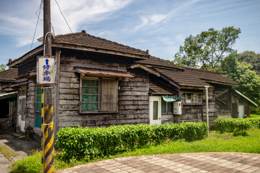 Old Japanese Dorms at the Hualien Sugar Factory