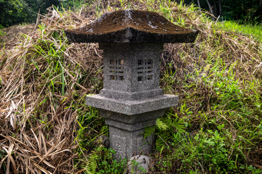Bazi Shinto Shrine Stone Lantern