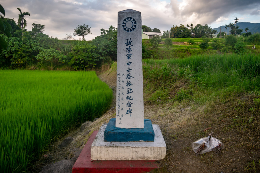 A Monument to Army Sergeant Gu Zhenya