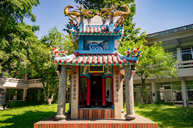 Fenglin Elementary School Confucius Shrine