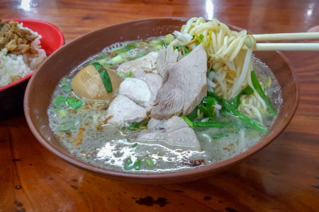 A Bowl of Yuli Noodles