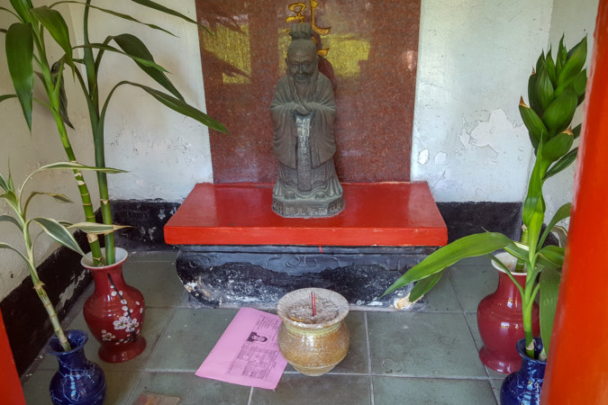 Inside the Fenglin Elementary School Confucius Shrine