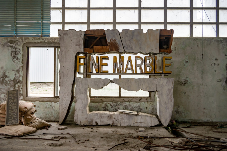 Fine Marble Showcase