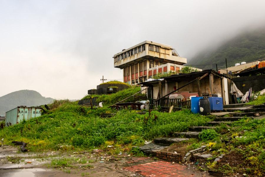 The Former Yeliu Signal Station, Wanli